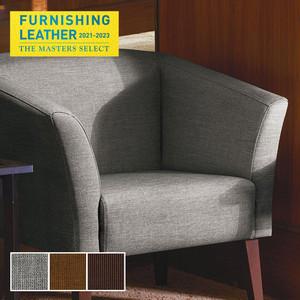 ビニールレザー 椅子張り生地 シンコール ベストセラー (幅137cm)