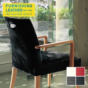 ビニールレザー 椅子張り生地 シンコール エコルス (幅122cm)