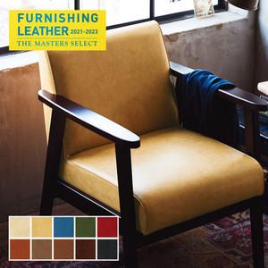 ビニールレザー 椅子張り生地 シンコール レガシー (幅137cm)