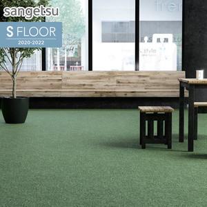 サンゲツ 長尺シート フロテックスシート 芝生