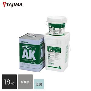 タジマ ビニル床タイル、ビニル床シート用接着剤 アクリル樹脂系エマルジョン型 セメントAK 18kg 金属缶