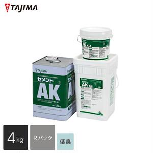 タジマ ビニル床タイル、ビニル床シート用接着剤 アクリル樹脂系エマルジョン型 セメントAK 4kg Rパック