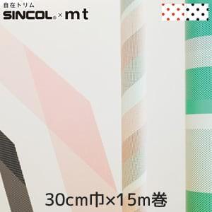 自在トリム SINCOL+mt ドット 30cm巾×15m巻 STK13038,STK13040