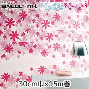 自在トリム SINCOL+mt 花柄 30cm巾×15m巻