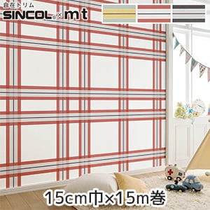 自在トリム SINCOL+mt タータン 15cm巾×15m巻