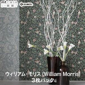 mt CASA SEET ウィリアム・モリス(William Morris) 3枚パック