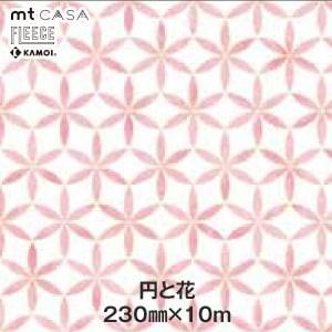 mt CASA FLEECE 円と花 230mm×10m