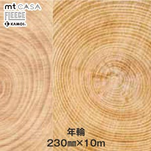 mt CASA FLEECE 年輪 230mm×10m
