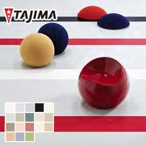 タジマ 複層ビニル床タイル ジニアスマーブル 300×300×2.0mm 50枚入