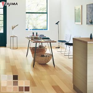 タジマ コンポジションビニル床タイル ウッドクラフト Hサイズ(ナチュラル)表面フラット品 150×914.4×3.0mm 22枚入