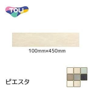 東リ コンポジションビニル床タイル ピエスタ 100×450×3.0mm 60枚入り