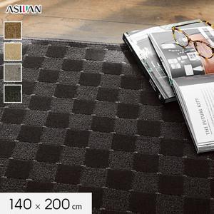 アスワン YESカーペット 【アスリリック】 140×200cm