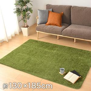 萩原 ラグカーペット 芝生風ファブリック シーヴァ 約130x185cm (折り畳み配送)