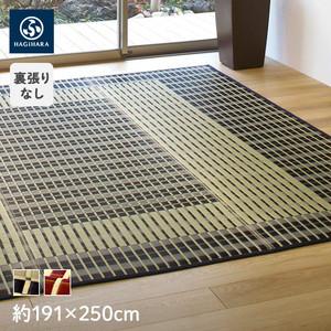 萩原 国産い草センターラグ 築彩(ちくさい) 約191×250cm