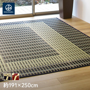 萩原 国産い草センターラグ(裏貼り) 築彩(ちくさい) 約191×250cm