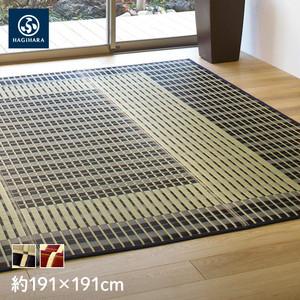 萩原 国産い草センターラグ(裏貼り) 築彩(ちくさい) 約191×191cm