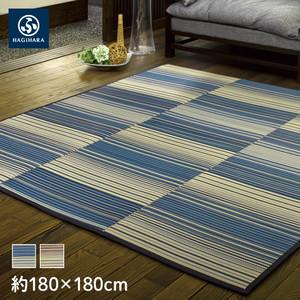 萩原 い草コンパクトラグ(裏貼り) 若竹(わかたけ) 約180×180cm