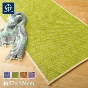 萩原 国産い草パーソナルラグ(裏貼り) はぐくみ 約87×174cm