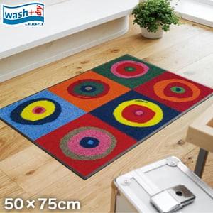 KLEEN-TEX 屋外屋内両用ラグマット Wash + Dry Sergej 50×75cm