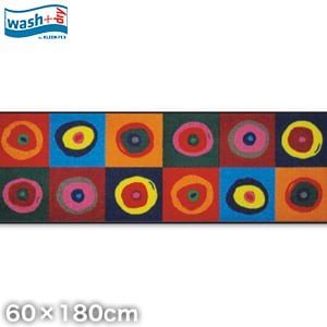 KLEEN-TEX 屋外屋内両用ラグマット Wash + Dry Sergej 60×180cm