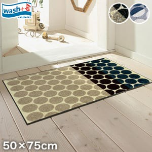 KLEEN-TEX 屋外屋内両用ラグマット Wash + Dry Mixed Dots 50×75cm
