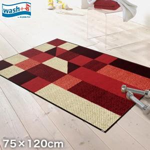 KLEEN-TEX 屋外屋内両用ラグマット Wash + Dry Lumina reddish 75×120cm