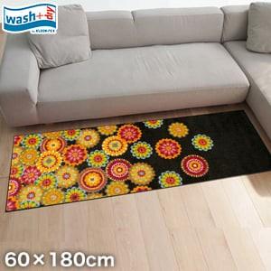 KLEEN-TEX 屋外屋内両用ラグマット Wash + Dry Peppina 60×180cm