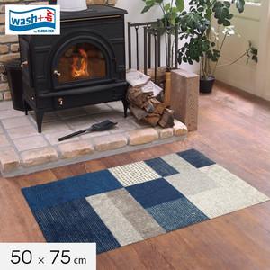 KLEEN-TEX 屋外屋内両用ラグマット Wash + Dry Lanas 50×75cm