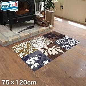 KLEEN-TEX 屋外屋内両用ラグマット Wash + Dry Mystic Leaves 75×120cm
