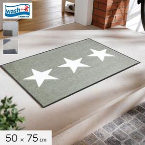 KLEEN-TEX 屋外屋内両用ラグマット Wash + Dry Stars 50×75cm