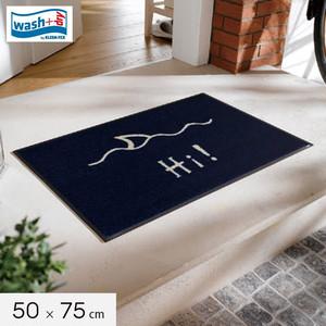 KLEEN-TEX 屋外屋内両用ラグマット Wash + Dry Hi!50×75cm