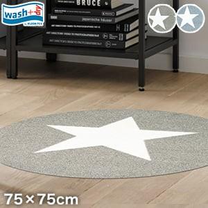 KLEEN-TEX 屋外屋内両用ラグマット Wash + Dry Stars 75×75cm