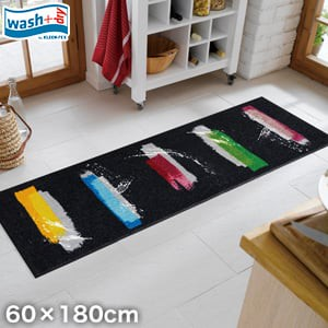 KLEEN-TEX 屋外屋内両用ラグマット Wash + Dry Colour Brush 60×180cm
