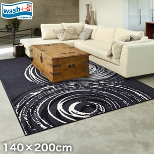 KLEEN-TEX 屋外屋内両用ラグマット Wash + Dry Swirl 140×200cm