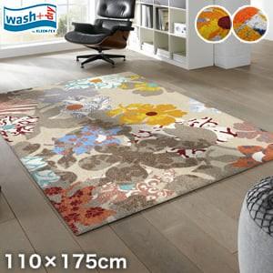 KLEEN-TEX 屋外屋内両用ラグマット Wash + Dry Decor Flower 110×175cm