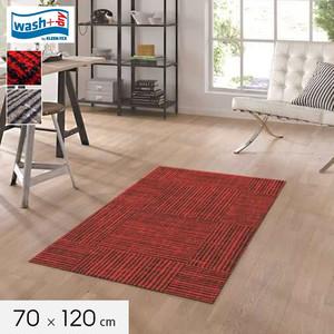 KLEEN-TEX 屋外屋内両用ラグマット Wash + Dry Decor Stripe 70×120cm