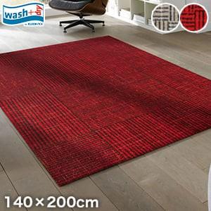 KLEEN-TEX 屋外屋内両用ラグマット Wash + Dry Decor Stripe 140×200cm