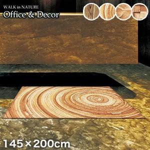 KLEEN-TEX オフィス用デザインマット Office & Decor Wood ウッド 145×200cm