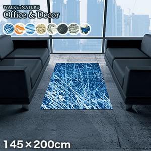 KLEEN-TEX オフィス用デザインマット Office & Decor Stone ストーン 145×200cm