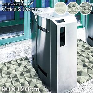 KLEEN-TEX オフィス用デザインマット Office & Decor Technical テクニカル 90×120cm