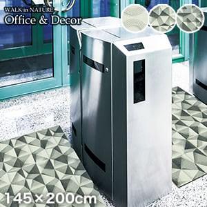 KLEEN-TEX オフィス用デザインマット Office & Decor Technical テクニカル 145×200cm