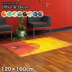 KLEEN-TEX オフィス用デザインマット Office & Decor Plant プラント 120×160cm