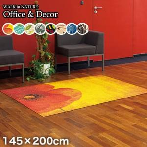 KLEEN-TEX オフィス用デザインマット Office & Decor Plant プラント 145×200cm
