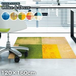KLEEN-TEX オフィス用デザインマット Office & Decor Gradation グラデーション 120×160cm