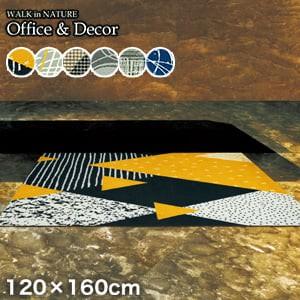 KLEEN-TEX オフィス用デザインマット Office & Decor Abstract 抽象 120×160cm