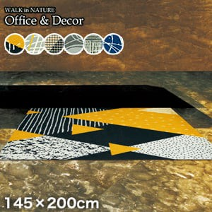 KLEEN-TEX オフィス用デザインマット Office & Decor Abstract 抽象 145×200cm