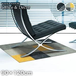 KLEEN-TEX オフィス用デザインマット Office & Decor Inspiration Wool ウール 90×120cm