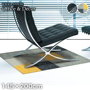 KLEEN-TEX オフィス用デザインマット Office & Decor Inspiration Wool ウール 145×200cm