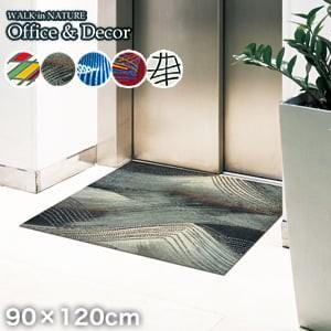 KLEEN-TEX オフィス用デザインマット Office & Decor Technology Art テクノロジーアート 90×120cm