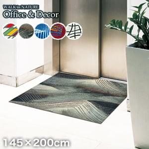 KLEEN-TEX オフィス用デザインマット Office & Decor Technology Art テクノロジーアート 145×200cm